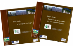 Covers intangibel heritage guides Trikala